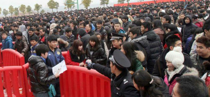 2016年四川普通高校艺术体育类专业招生政策
