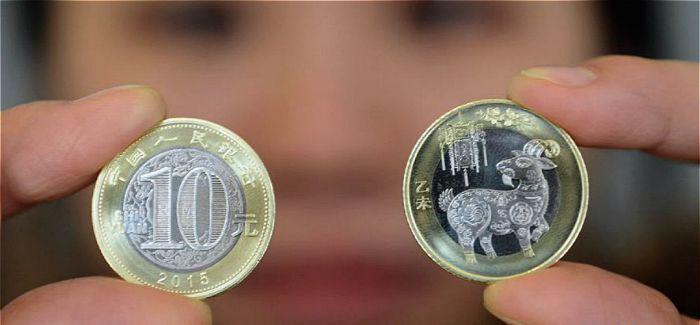 多彩世界钱上看:G20部分国家流通纪念币欣赏