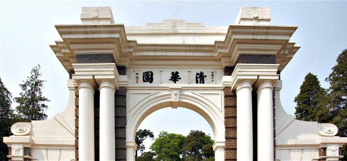 中国内地设计类专业十强大学