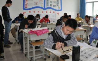 河南2015高考艺术类编导制作省统考开始报名