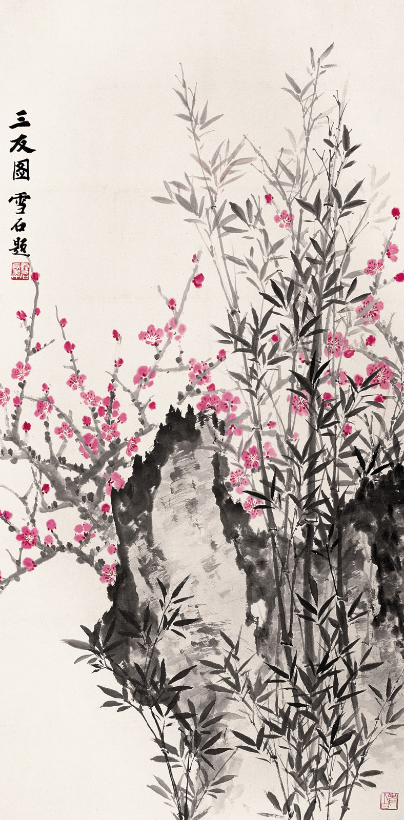这些大家的山水画都是对生活中的山石树木形象刻画的生动多彩,笔墨