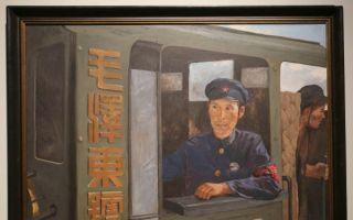 读图|中华艺术宫举办油画展,彭丽媛肖像《青年歌手》列其中