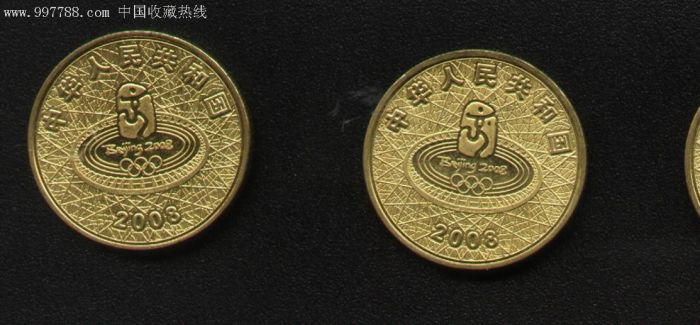 央行航天纪念币正式发行