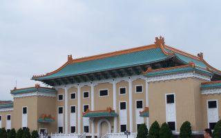 秦兵马俑亮相台北故宫 189组件大陆稀世文物下周赴台