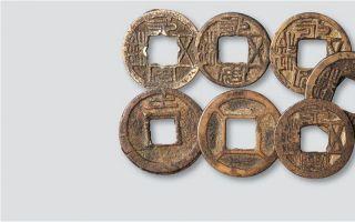 古钱寿星五铢钱(图)