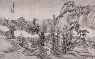 王翚重要作品惊现北京九歌2015春拍