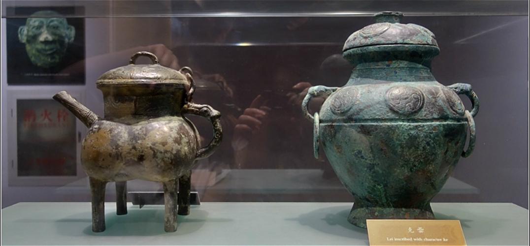 考古发现北京建城已3060年 出土青铜器文字成