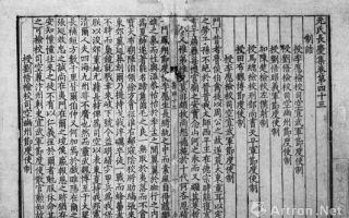 东京大学汉籍收藏珍品有哪些