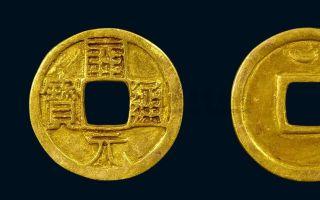 大清铜币收藏价值极高