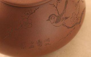 东正2015年春拍精品:记顾景舟制吴湖帆藏石瓢壶