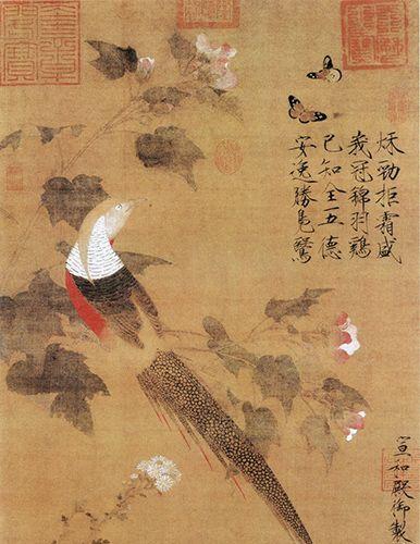 上海博物馆藏),《枇杷山鸟