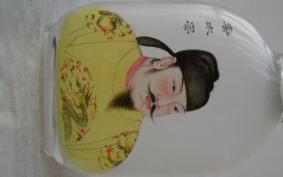 小古董大收益:鼻烟壶收藏窍门多