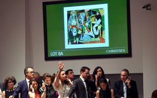 """艺术拍卖背后不为人知的""""黑幕"""":为何低迷市场下毕加索作品拍出11.13亿元"""