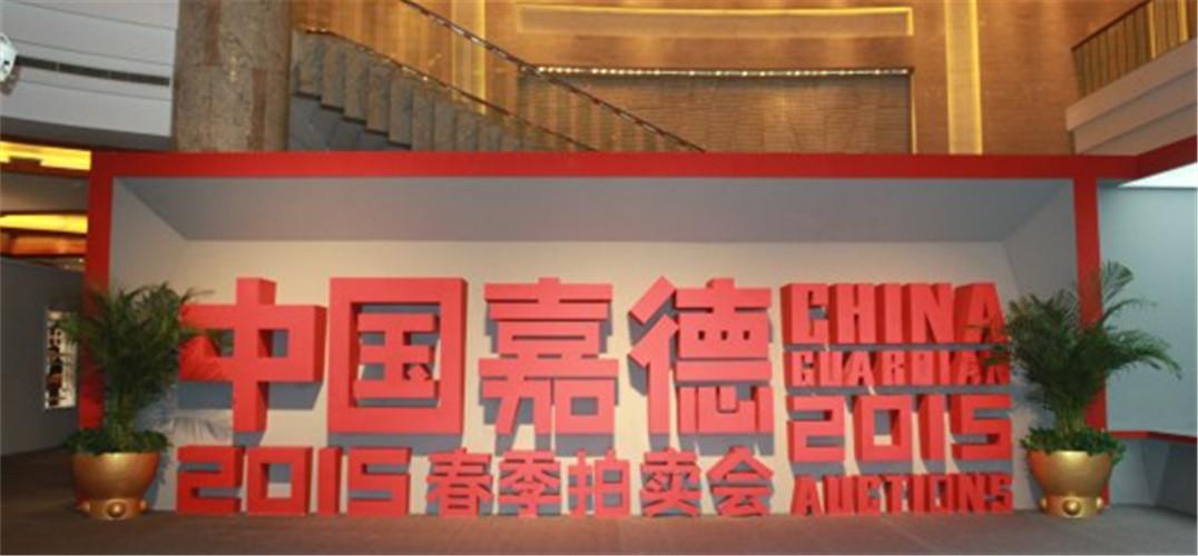 艺术部logo设计