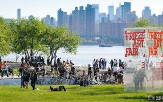 纽约Frieze周不容错过的精彩活动