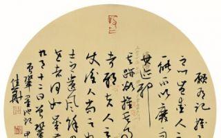 2015年3月AAC艺术中国月度观察报告之艺术家-书法类:谢佳华