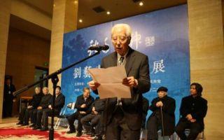2015年3月AAC艺术中国月度观察报告之艺术家-书法类:刘艺