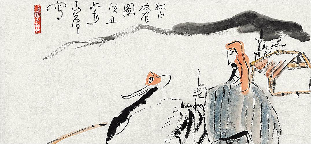 """丁衍庸《母鸡 鸟 蚱蜢 》(三幅) 镜框  丁衍庸国画丁巳(1977年)作 寒梅图  丁衍庸 1973年作 放鹤图 镜心 留日回国后创作革故鼎新,表现风格大胆,倪贻德称赞: 谁是丁衍庸?他是饮誉国际的大画家,""""东方马蒂斯""""、""""洋八大""""等略含怪异与矛盾的称呼一度叠加在他身上,但在中国大陆,曾几何时,他却是一个中国现代美术史上的""""失踪者""""。 1902年4月15日,丁衍庸出生于广东高州谢鸡镇茂坡村一富裕人家。自幼聪颖的丁衍庸非常喜欢画画。"""