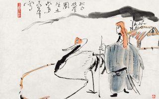 丁衍庸是艺术界新飞来的一只燕子