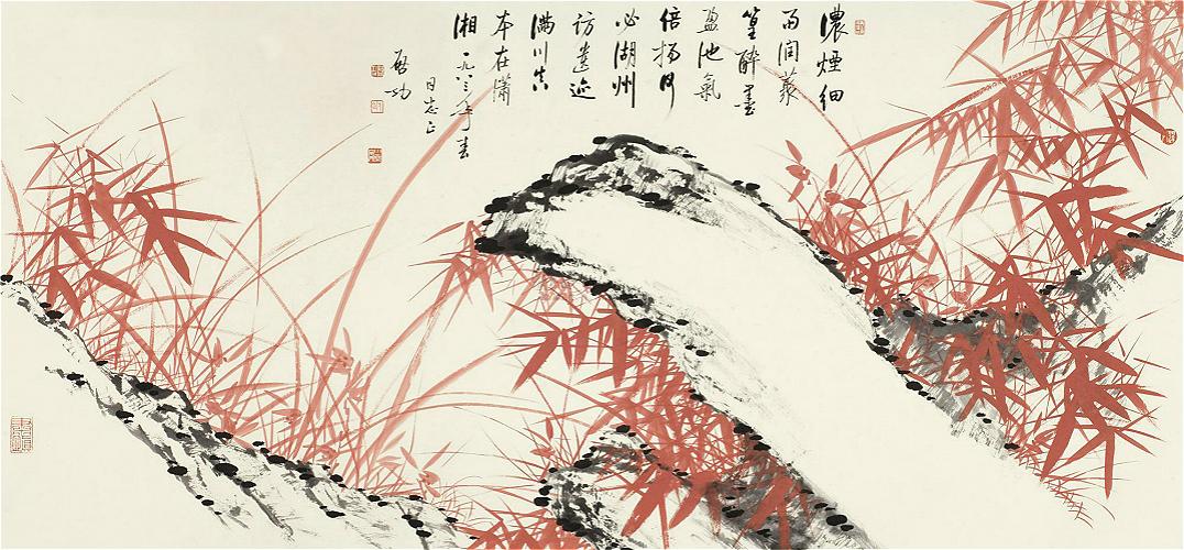 启功十年祭首展 诗书画 资讯 资讯 凤凰艺术