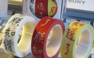 台北故宫一年卖货近5亿:把生意做成文化