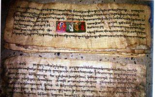 藏族本教文献存藏现状不容乐观 保护视域亟待拓宽