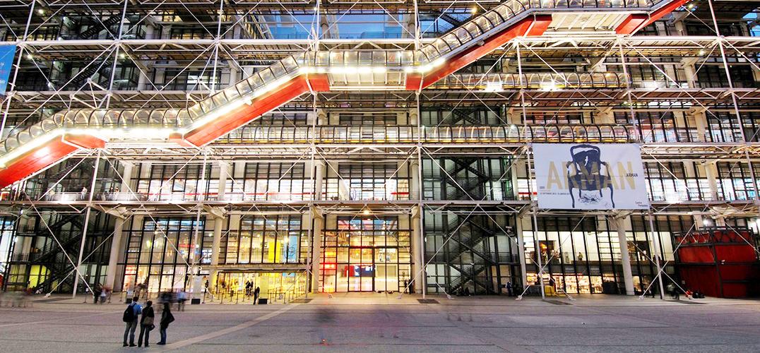 蓬皮杜艺术中心新任馆长访华 或将在中国尝试游击展