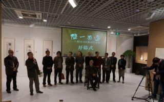 2015年4月AAC艺术中国月度观察报告之书法艺术家:林尔