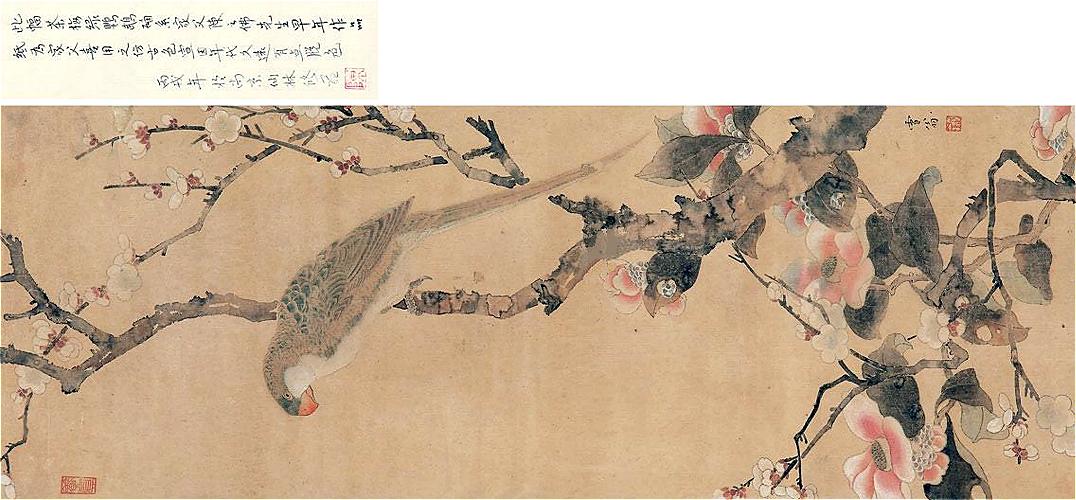 二十世紀對于中國畫來說是一個特殊的世紀,在這一百年里,理論家和畫家們在繪畫觀念上進行過一次又一次大討論,為中國畫尋找新的發展契機同時在創作上也進行著不同層面不同方位的探索,為推進中國畫發展進行著各種形式語言和表現風格的研究。二十世紀在中國畫發展變革中,水墨畫曾起過突破性作用,工筆畫也顯露鋒芒,以穩健的步伐,加速中國畫從古典形態向現代形態轉型。