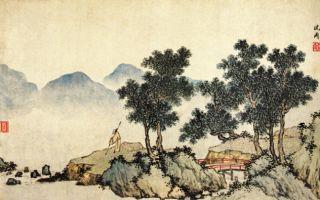 赏析 | 明代的传世山水名画