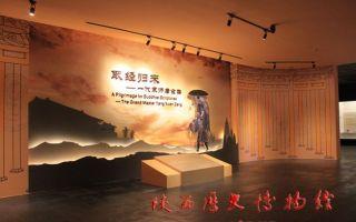 西游记非吴承恩原创:专家称元末已有西游壁画