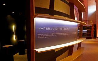 马爹利干邑在凡尔赛宫举办三百周年庆盛典