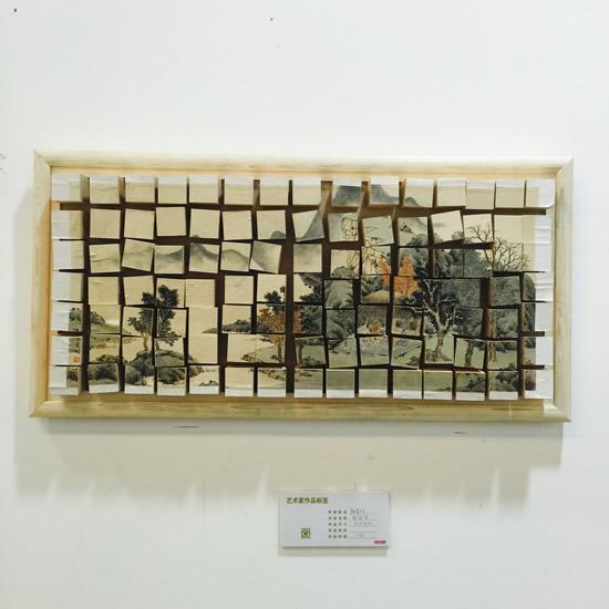 电路实物展览图