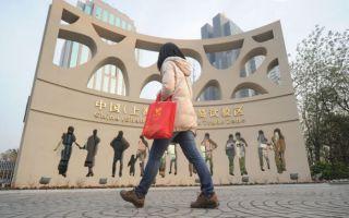 上海自贸区率先放开进口艺术品CCC认证