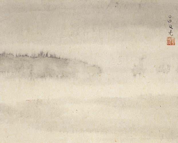 古风手绘书卷