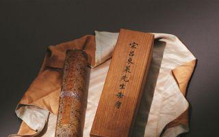 """""""收藏大鳄""""刘益谦携8幅书画珍品到广州出席艺博会"""