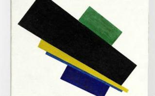 """拍卖史上最重要的马列维奇油画""""至上主义:第18号构造""""首次亮相拍场"""