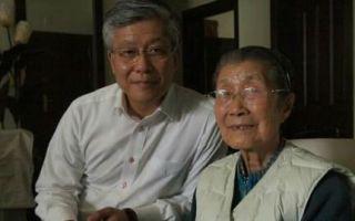 【逝者】石鲁夫人、老文艺家闵力生女士于29号凌晨去世
