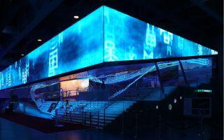 陈履生微言:博物馆借助数字化技术得到提升