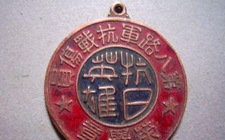 冒牌抗战纪念币网上热销:官方尚未制作出售过