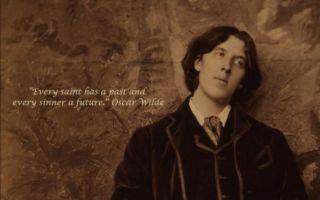 从三座碑石看唯美作家王尔德