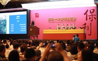 乾隆《御笔平定台湾二十功臣像赞》7475万元成交 创今春中国古代书画拍卖纪录
