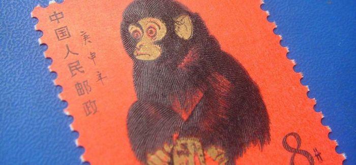 世界各国关注猴年 发行相关纪念版商品