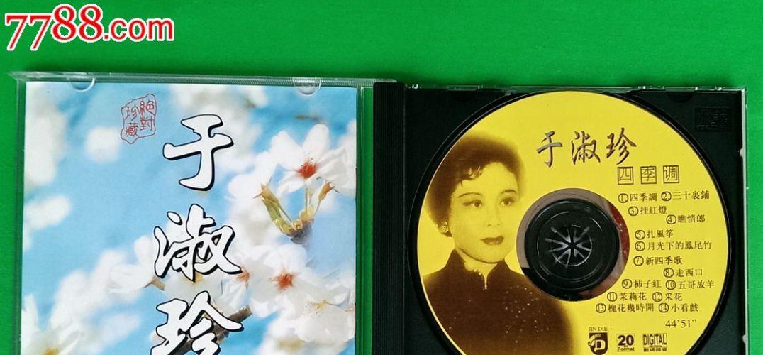 《泉水叮咚响》等歌曲闻名的女高音歌唱家于淑珍虽然已是78岁高龄,但