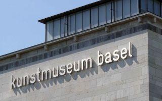巴塞尔艺术博物馆旅游指南