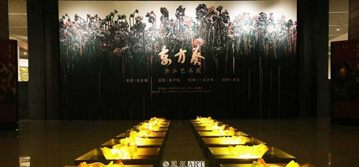 """中国国家博物馆""""东方葵:许江艺术展""""高清图集"""