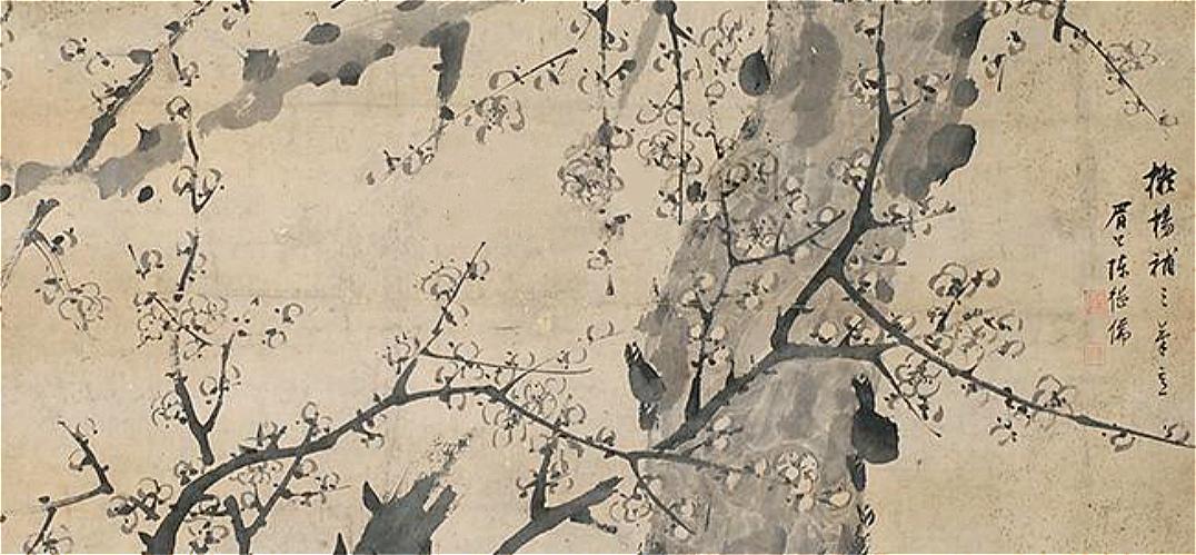 """在我国绘画史上,历代画梅名家层出不穷,如被称为""""墨梅始祖""""的北宋衡州图片"""