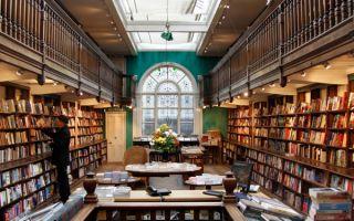 书虫掉进伦敦