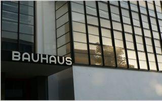 解密包豪斯(Bauhaus):西方现代设计的标本