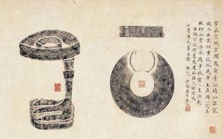 吉金嘉会——西泠拍卖首届金石碑帖专场